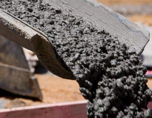 Вес куба бетона купить бетон в заславль