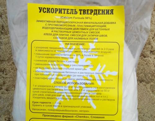 Ускоритель твердения бетона: применение, принцип действия, производители